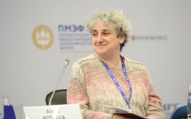 Особые права – на международном уровне. Анна Битова приняла участие в Петербургском международном экономическом форуме